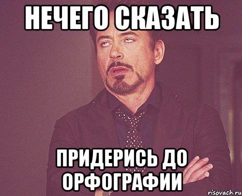 tvoe-vyrazhenie-lica_41793848_orig_.jpeg