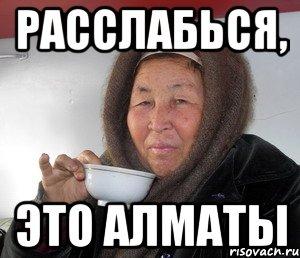 uspokoysya_43934390_orig_.jpeg