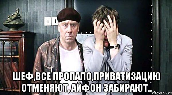 Картинки по запросу ротшильды переезжают в россию.
