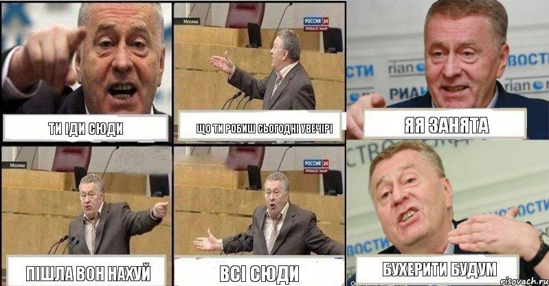 lyubyat-li-zhenshini-seks-po-utram