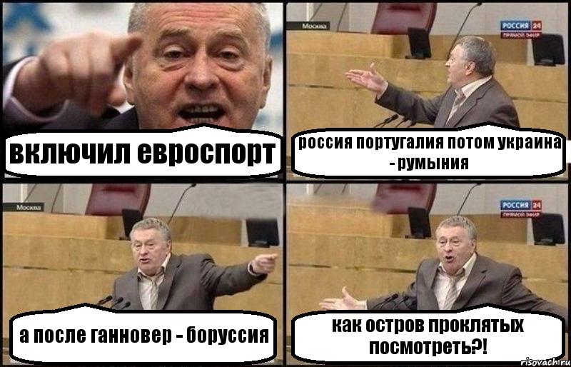 zhirinovskij_41708850_orig_.png