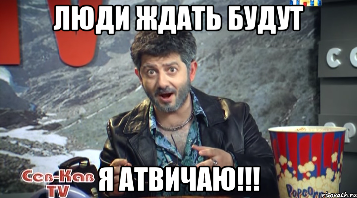 Я раша тиви я россия