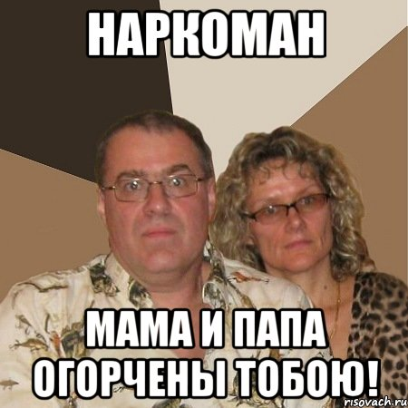 как сын ебеть маму смотреть фотоо