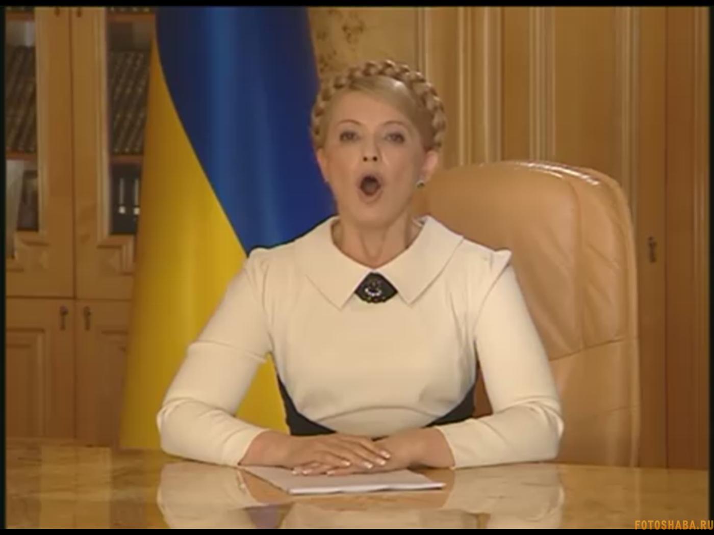 Тимошенко пикантное фото 6 фотография