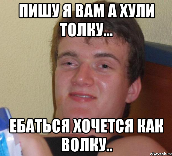 poka-zhenu-ebali-muzh-lizal
