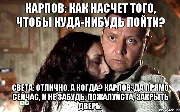 voprosi-naschet-seksa
