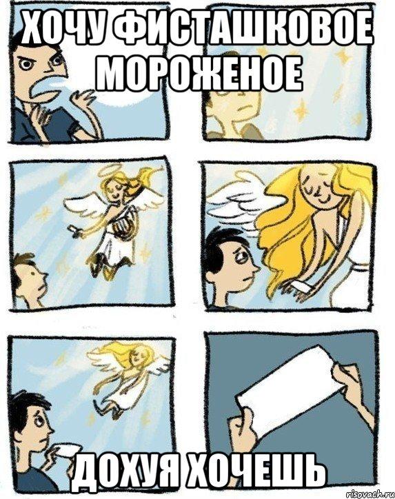 porno-kak-ti-hochesh