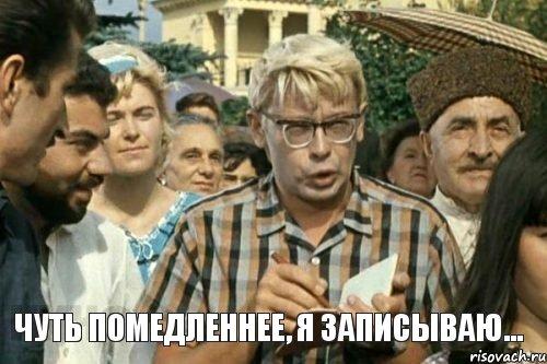 Распространитель сепаратистских материалов осужден на три с половиной года в Харькове, - СБУ - Цензор.НЕТ 3073