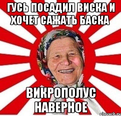 babulya_45597696_orig_.jpg
