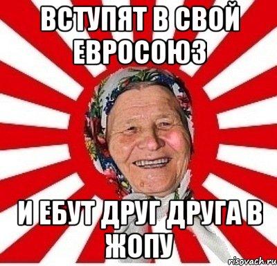 babulya_46016698_orig_.jpg