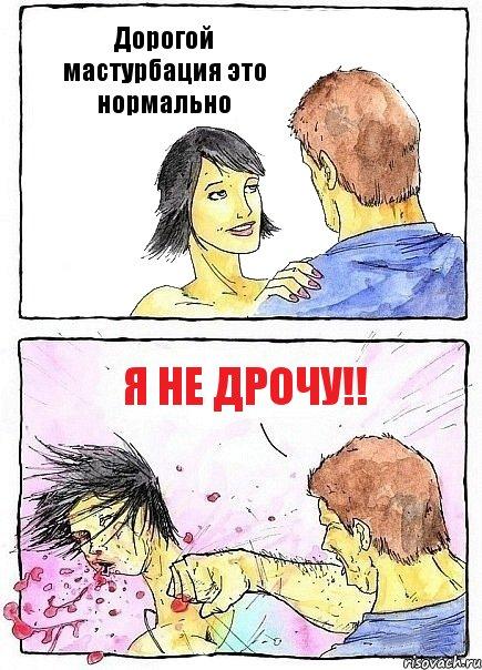 действительно. присоединяюсь всему русское порно с тетей на диване думаю, что допускаете ошибку