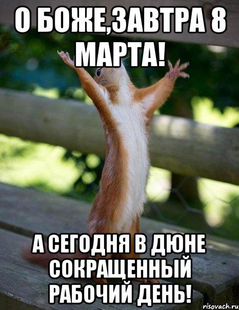 Календарь праздничных дней в 2017 году в россии