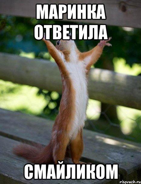смайлик молится: