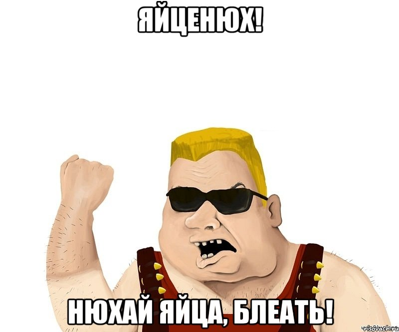 hhh-v-kustah