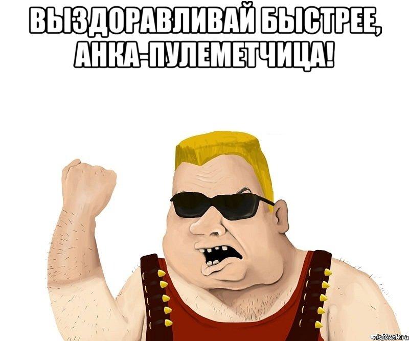 разделяю онлайн порно русские сказки извиняюсь, но