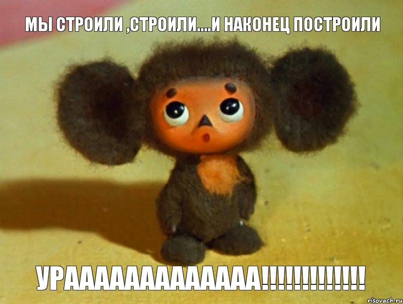 """""""Я очень счастлив, что у нас это получилось"""", - Луценко о принятии бюджета на 2015 год - Цензор.НЕТ 1473"""
