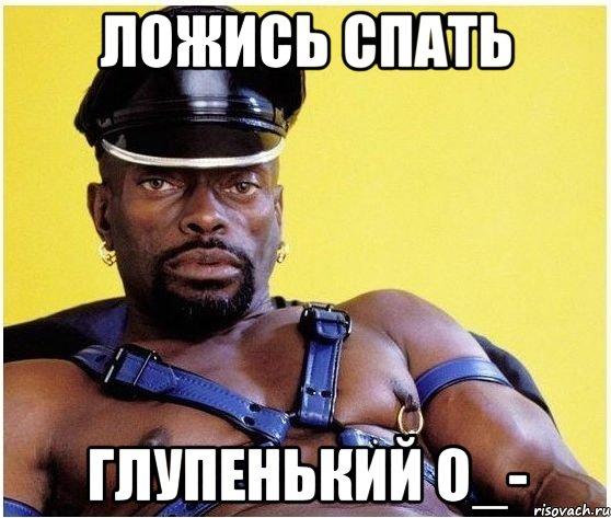 http://risovach.ru/upload/2014/03/mem/chernyj-vlastelin_46013250_orig_.jpg