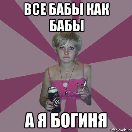 foto-derzhitsya-za-popu