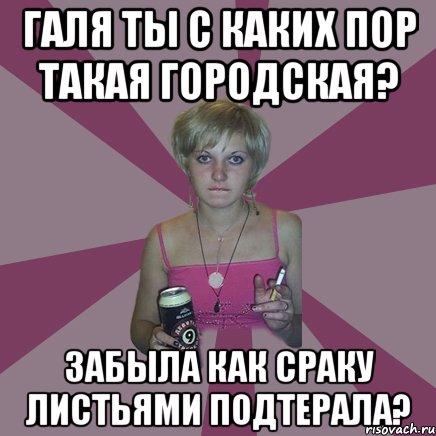 permskiy-kray-g-aleksandrovsk-prostitutki-seks