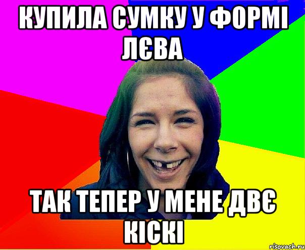 vlagalishe-bolshogo-masshtaba
