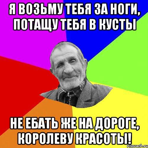 ебать же на-пб1