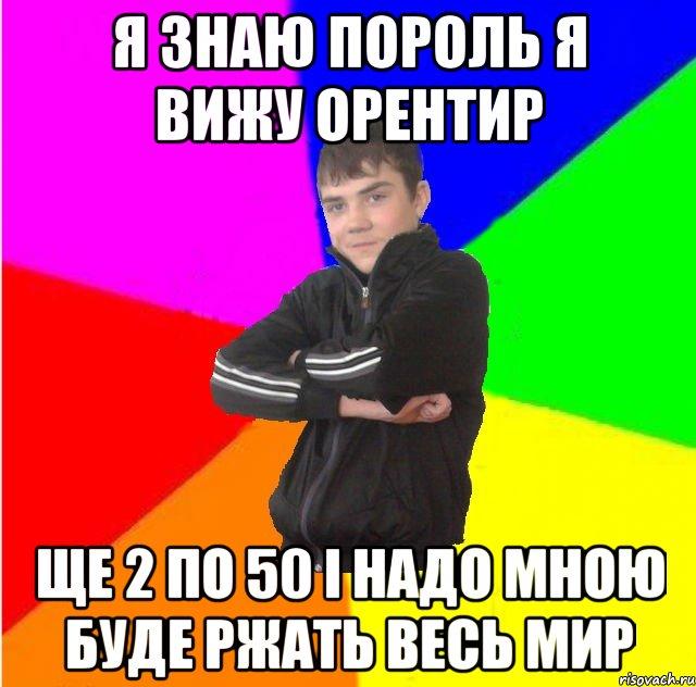 ebanaya-nastya