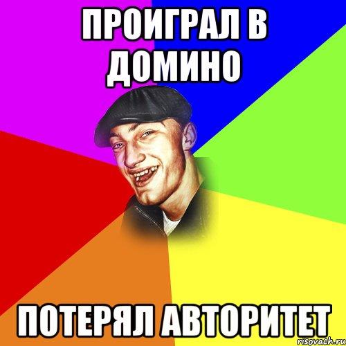 """""""Мы рискуем потерять авторитет"""", - глава Евросовета Туск призвал Европарламент ускорить предоставление Украине """"безвиза"""" - Цензор.НЕТ 5796"""