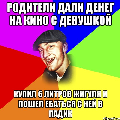 devchonki-poydemte-ebatsya