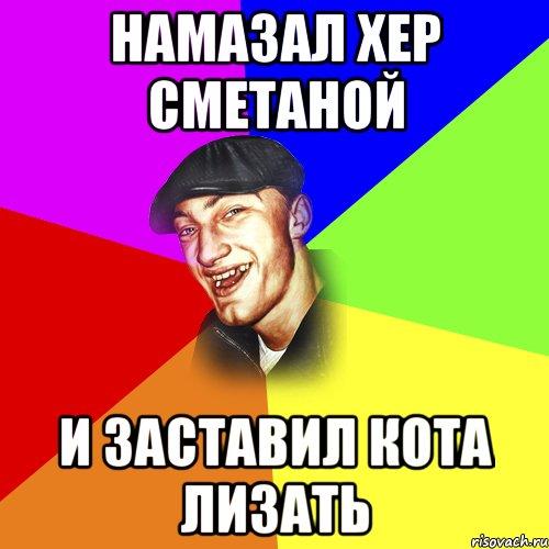 erotika-novie-priklyucheniya