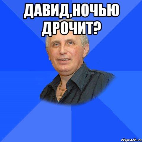 golaya-vo-ves-rost-foto
