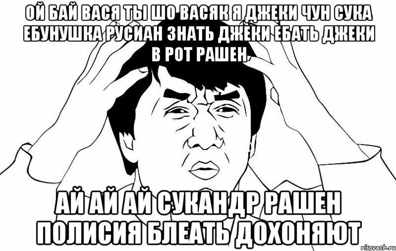 rashen-suchki-ru