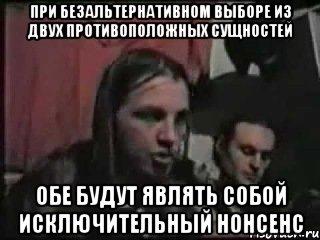 eskobar_46600765_orig_.jpeg