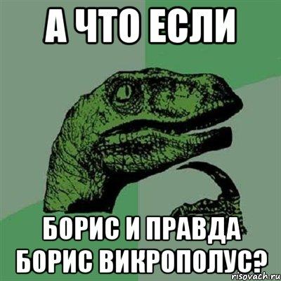 filosoraptor_45483203_orig_.jpg
