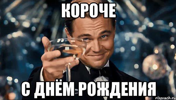 Слова поздравления с новым годом 2017 коллегам