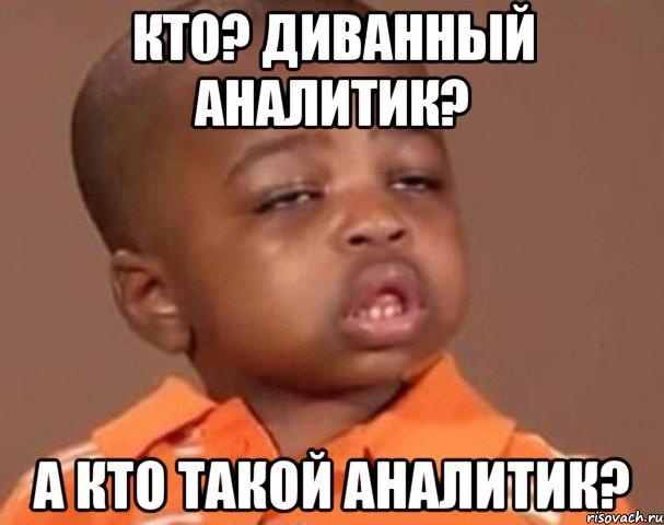 kakoy-pacan_44097836_orig_.jpeg
