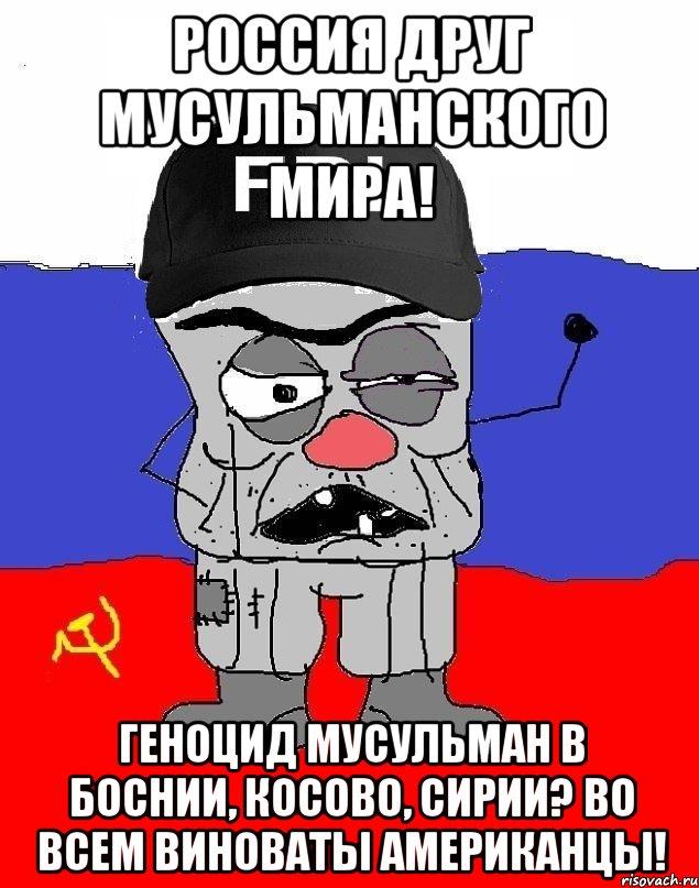 Россия и Сербия хотят расколоть Косово по крымскому сценарию, - президент Косово Тачи - Цензор.НЕТ 1161