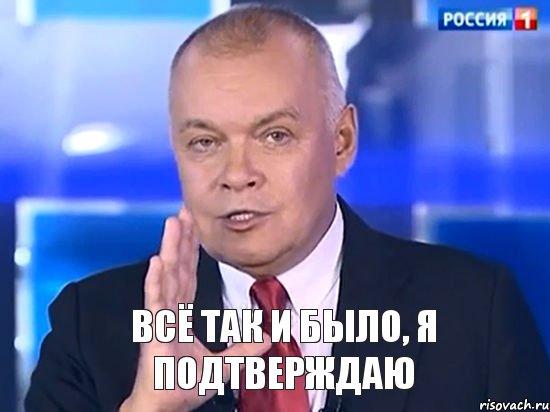 kiselyov_45595978_orig_.jpeg