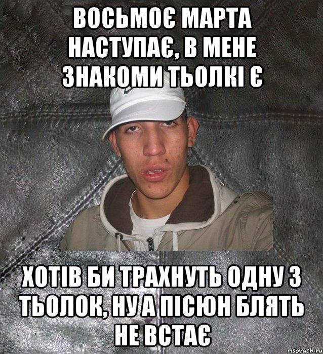 obnazhennaya-olya-sobchak-trahaetsya