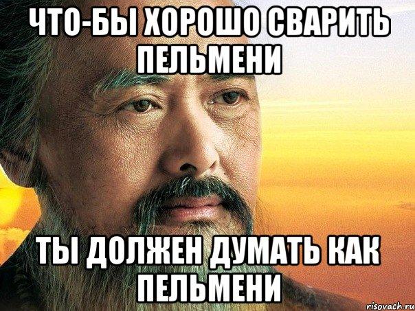 Уральские Пельмени А Че Ты Не Пьешь