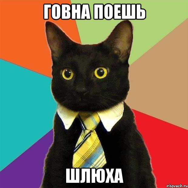 Элитные проситутки иркутска