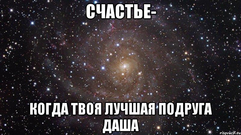 порн геи в космосе