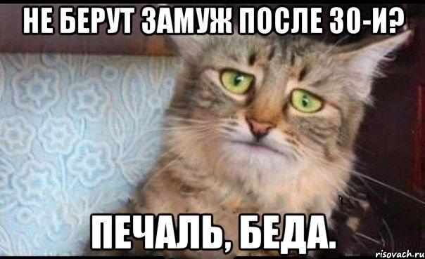 pochemu-prostitutki-hotyat-zamuzh