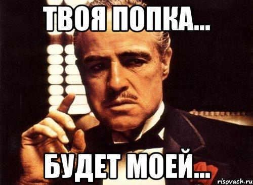 seksualnaya-odezhda-dlya-strip-plastiki