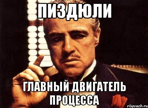 porno-russkie-ferro