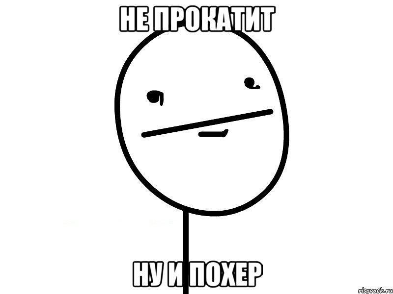lol_45581596_orig_.jpg