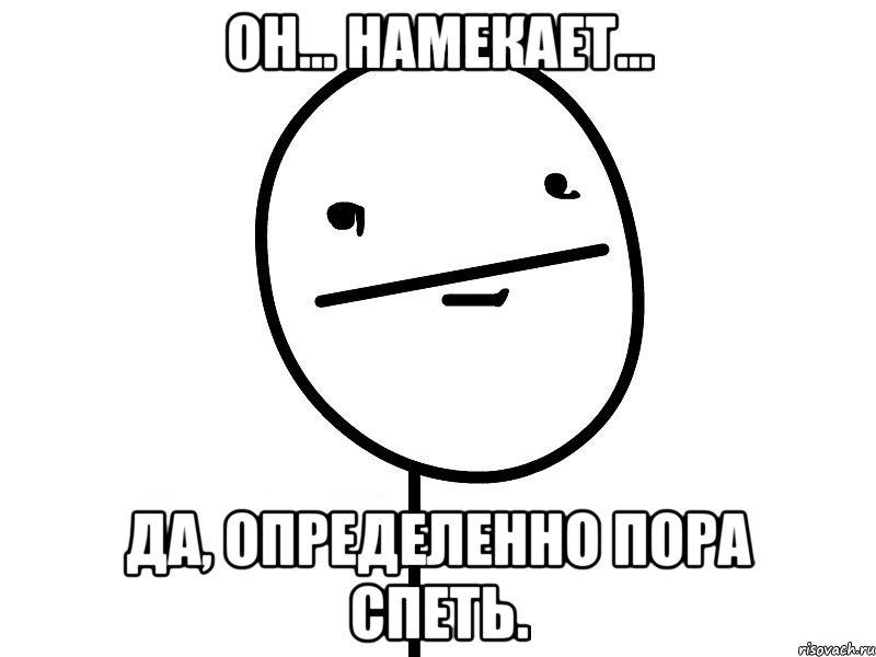 http://risovach.ru/upload/2014/03/mem/lol_45690023_orig_.jpg