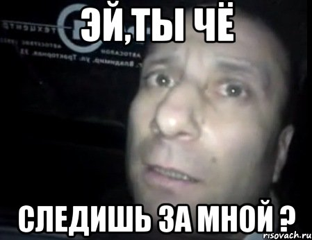 http://risovach.ru/upload/2014/03/mem/lomaj-menya-polnostu_45945178_orig_.jpg