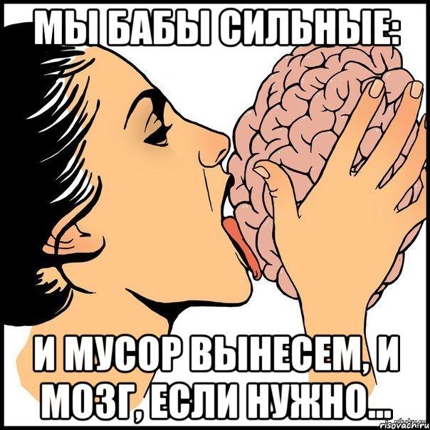 prosmotr-porno-roliki-russkiy-bdsm