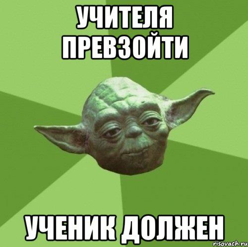 """""""Это тот случай, когда ученик превзошел учителя"""", - Найем о заявлениях Ляшко в отношении Тимошенко - Цензор.НЕТ 4564"""