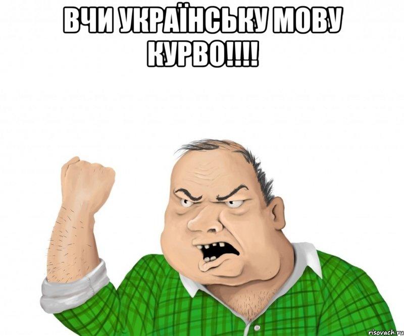 Петиция о выдаче паспортов гражданам Украины только на украинском языке набрала более 25 тысяч подписей - Цензор.НЕТ 1362